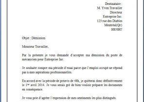 Texte Deces Condoleances Modele De Lettre Lettre De Demission Texte Deces Modeles De Lettres