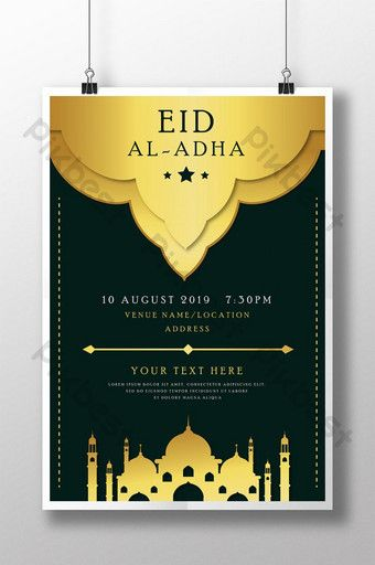 Eid Al Adha Invitation Poster Pikbest Templates Free Invitations Invitations Halloween Party Poster
