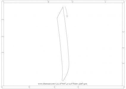 الحروف الابجدية مفرغة بساط العجين مع اتجاه الكتابة Decor Line Chart Entryway