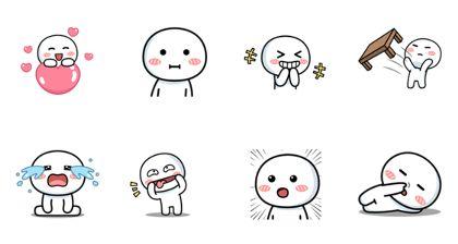 Cute Duduu Cari Perhatian Sticker For Line Whatsapp Android