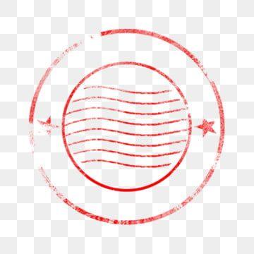 Vintage Line Seal Postmark Red Seal Decoration Label Vintage Line Seal Png Transparent Image And Clipart For Free Download Clip Art Stamp Wax Stamp