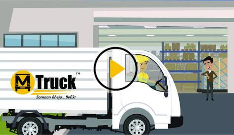 M Truck Getmtruck Profile Pinterest