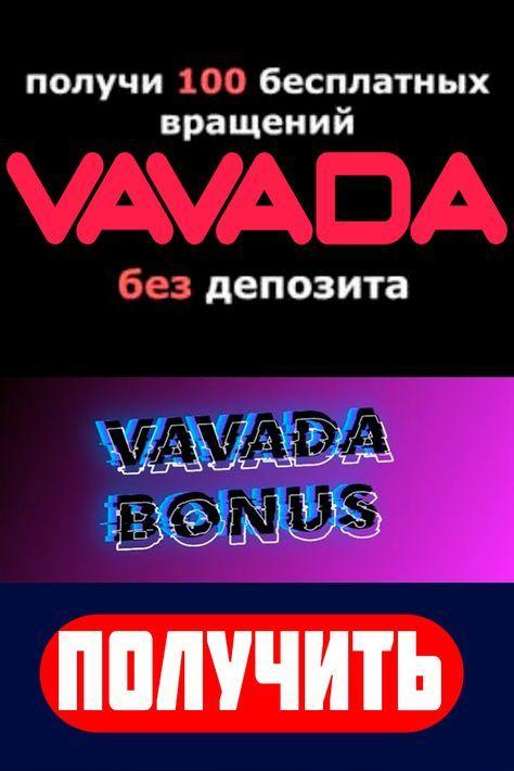 Все онлайн казино с бездепозитным бонусом за регистрацию игровые аппараты силомеры 352 boxer