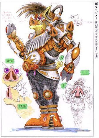 pin by billy kaahanui on tokusatsu beast creature monster design dragon rider