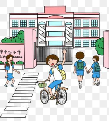 โรงเร ยนฤด จ กรยานเด นจ งม อ เด กน กเร ยน ไปโรงเร ยน ประต โรงเร ยนภาพ Png และ Psd สำหร บดาวน โหลดฟร การ ต น ส ตว ภาพประกอบ