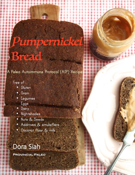 Looking for an AIP bread recipe? This is an allergen-free bread recipe which yields a dark and tasty loaf reminiscent of traditional German pumpernickel!