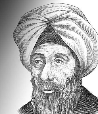 أعظم علماء الحضارة الإسلامية ابن الهيثم Male Sketch Photo Art