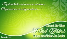 Desain Kartu Selamat Idul Fitri Kartu Idul Fitri Lebaran