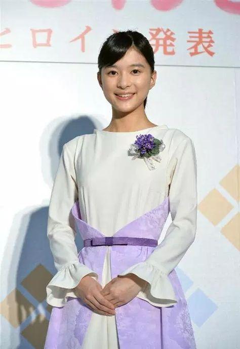 芳 根 京子 かわいい