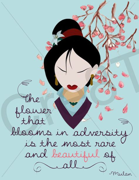 Disney Mulan Movie Quote Print