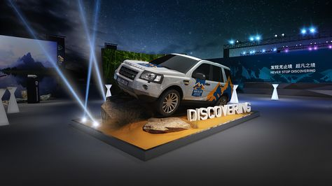 LAND ROVER EVENT on Behance
