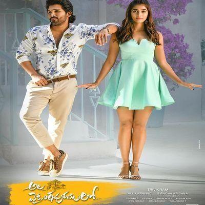 Ala Vaikunthapuramulo Ringtones Ala Vaikuntapuram Lo Ringtones Ala Vaikuntapuram Lo Bg In 2020 Telugu Movies Download Audio Songs Free Download Hindi Bollywood Movies