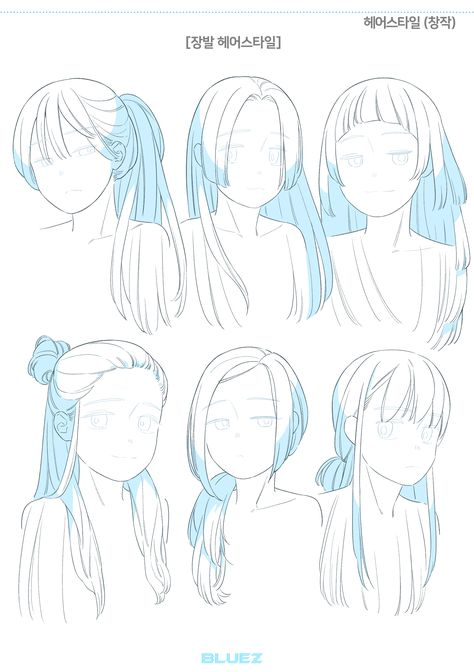 Anime Drawings Sketches, Anime Sketch, Hair Drawings, Anime Hair Drawing, Hair Styles Drawing, Long Hair Drawing, Pencil Art Drawings, Manga Drawing, Hair Reference