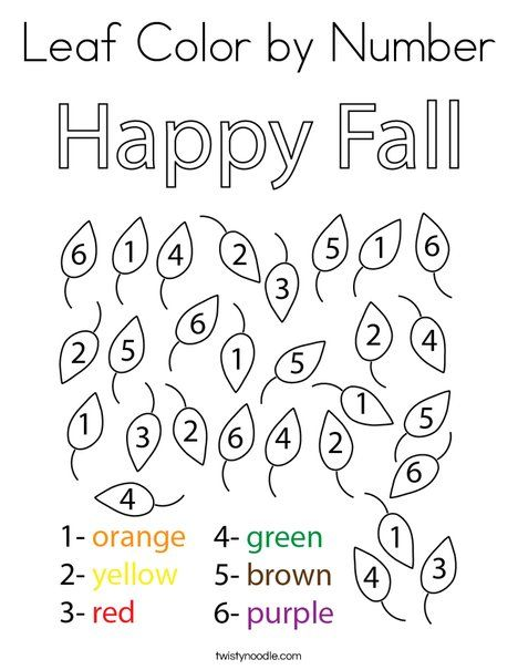 Leaf Color By Number Coloring Page Twisty Noodle Leaf Coloring Coloring Pages Kindergarten Math Worksheets