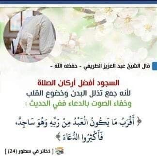 Pin By Iman Yousef On أحاديث الرسول عليه الصلاة والسلام Abh Jlo