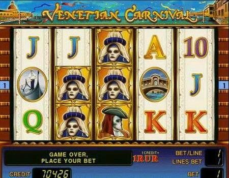 Как обмануть игровые автоматы клубничка казино 1995 в 720