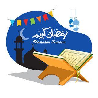 اجمل الصور رمضان كريم 2021 شارك بوستات رمضان كريم Ramadan Ramadan Poster Quran