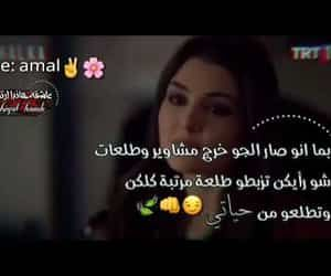 77 Images About Video فديو On We Heart It See More About Video Couples Family Baby And Black White Colours We Heart It Image Find Image