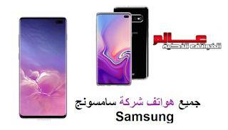 اجمل خلفيات هواتف سامسونج جالكسي Samsung Galaxy S20 S20 S20 Ultra Samsung Phone Samsung Phone