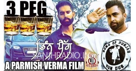 Download 3 Peg Song By Sharry Mann 3peg Downloadnewmp3song Newpunjabisong Punjabisongs Sharrymann Sanjhradio Http San Mp3 Song Songs Mp3 Song Download