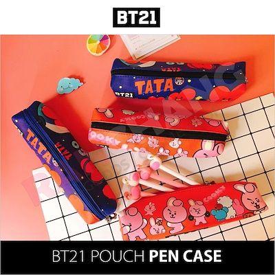 qoo10 bt21 bt21ペンケース bt21 pen case 7種 22cm bts 防弾少年団 k pop グッズ 韓国ファッション kpop 韓流ドラマ ケース ペンケース ポイント還元