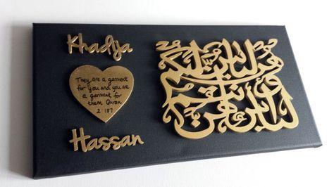 Islamic Wedding Gift Personalised Handmade Islamic Wall Art Islamic Wedding Wedding Frame Gift Wedding Gifts