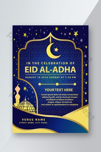 Eid Al Adha Invitation Flyer Pikbest Templates Templates Invitation Card Design Invitation Flyer
