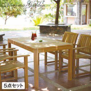 テーブル イス セット 机 椅子 チェア 屋外 家具 天然 木 ガーデン タカショー オーパス ラウンドテーブル チェアー3点セット D 青山 ガーデン Paypayモール店 通販 Paypayモール In 2020 Furniture Sets Outdoor Furniture Sets Outdoor Tables