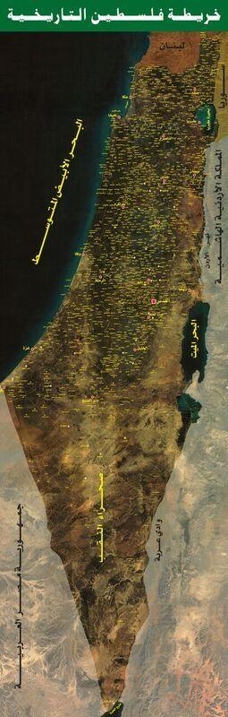 Dropbox خريطة فلسطين Copy Pdf Palestine Palestine History Syria Map