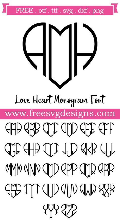 Free SVG Files | SVG, PNG, DXF, EPS | Heart Monogram Font