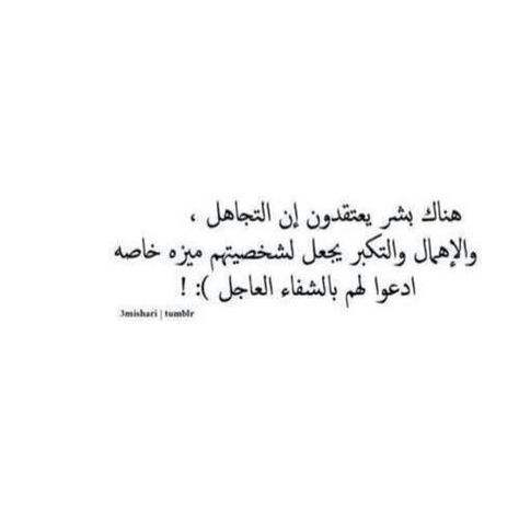 Pin By Fatifulla Fati On Kika Quotes Quotations Arabic Quotes