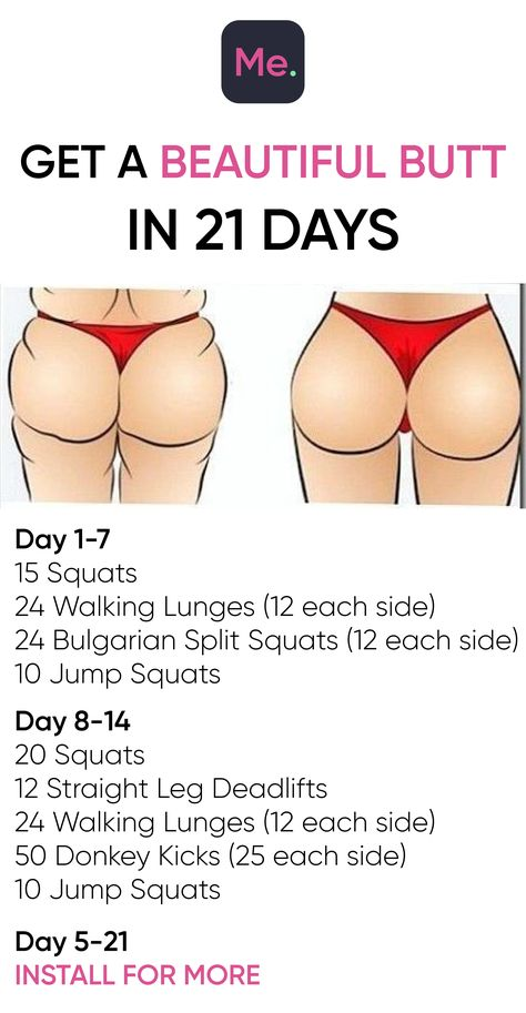 The best decision for you to have a perfect butt is the workout below!!! Make your body perfect just in 21 days! All the exercises were created for you to lose the pounds and become healthier and slimmer without any gym!!! Try them and enjoy the results! #fatburn #burnfat #gym  - Body Slimmer - Ideas of Body Slimmer #BodySlimmer
