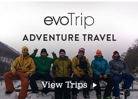 Intuition Luxury Liner Evo Adventure Travel Vacation Trips Outdoor Vacation