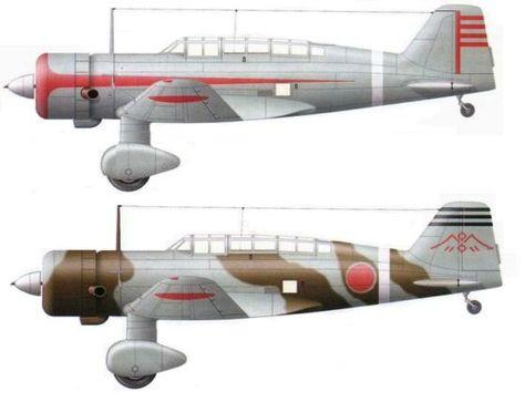 Mitsubishi Ki- 15 . con un motor aún más potente con 1.050 CV Mitsubishi 102 radial en el Ki- 15 - III, que no entró en producción. Cuando terminó la producción , aproximadamente 500 de todas las versiones del Ki- 15 se habían construido , la mayoría en el servicio de primera línea cuando comenzó la Guerra del Pacífico. En 1943 , el Ki- 15 había sido relegado a papeles de segunda línea , fueron usados en los ataques kamikazes en las etapas finales de la SGM.