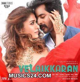 Velaikkaran 2017 Tamil Movie Audio Songs Mp3 Free Download