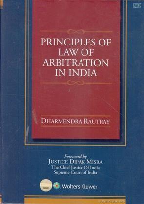 Indian Law Books In Tamil Law Book In Tamil Law Books In Tamil