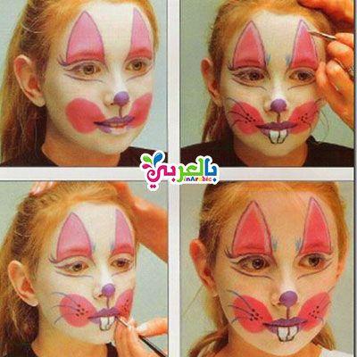 افكار لرسم الوجه للأطفال خطوة بخطوة تعليم رسم الوجه للاطفاال بالعربي نتعلم Halloween Face Makeup Halloween Face Face