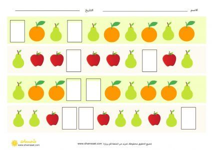 ارسم والون حسب النمط الفواكه تدريبات النمط للاطفال Kids Rugs Decor Home Decor