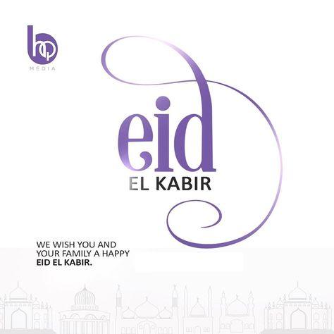 "BukiHQ Media on Instagram: ""Wishing all Muslims a happy Eid Mubarak. #eidmubarak  #BukiHQMedia"""