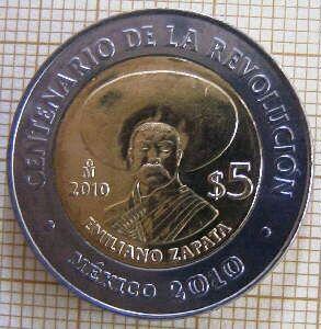 Moneda de 5 pesos conmemorativa centenario de la revolución ...