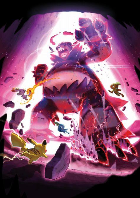 ポケモン剣盾の新要素「ダイマックス」、俺の中でZ技より面白そうと高評価 実況者もこう氏も賞賛 - ぽけりん@ポケモン剣盾/USUM/GOまとめ