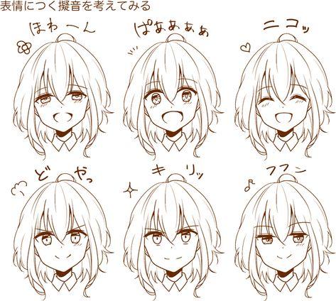 7つのポイントを意識しよう! 繊細な表情の描き方講座 イラストの描き方 擬音から描く Drawing Subtle Facial Expressions   Illustration Tutorial