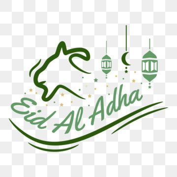 eid al adha with goat head and lantern ornament eid al adha idul adha hari raya kurban png and vector with transparent background for free download in 2020 eid al adha eid al adha with goat head and lantern
