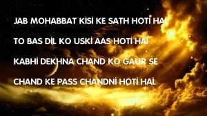 List of Pinterest shayari hindi sad pictures pictures