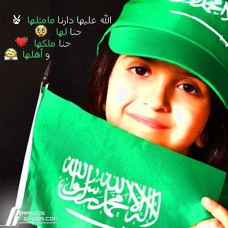 صور اليوم الوطني السعودي 90 متى موعد إجازة اليوم الوطني السعودي 1442 خلفيات اليوم الوطني Pics Hard Hat Visor