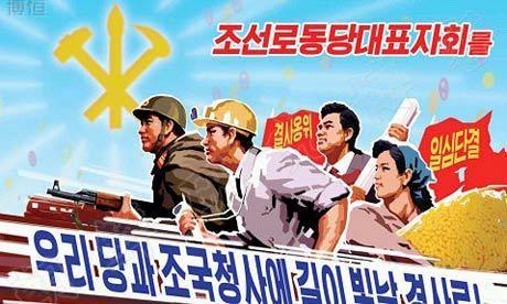 Resultado de imagen de Guerra de Corea