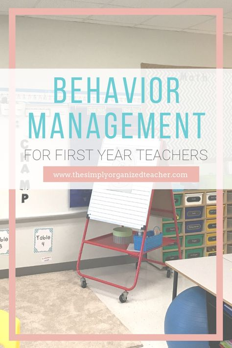 Teachers Discover First Year Teacher: 5 Important Behavior Management Plans to Develop Developing behavior management plans is crucial for starting out your school year. These 5 plans are sure to establish a positive classroom community! 1st Year Teachers, First Year Teaching, Whole Brain Teaching, First Grade Teachers, Elementary Teacher, Teaching Tips, Management Books, Classroom Behavior Management, Behavior Plans