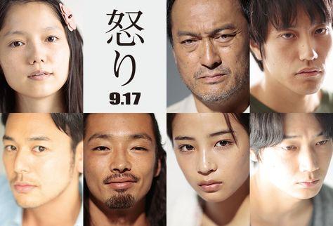 2010年に国内の映画賞を総ナメにした大ヒット作「悪人」の原作者吉田修一と監督李相日が6年振りにタッグを組み、音楽に坂本龍一を加え、実力派のオールスターキャストで挑んだ感動のヒューマンミステリー。八王子の平静な住宅街で残忍な夫婦殺人事件が起こる。一年後のある日、千葉と東京と沖縄に素性の知れない3人の男が現れ、それぞれに重厚な人間ドラマが展開する。愛した人は、殺人犯なのか?2016年9月全国公開。