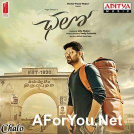 Chalo (2018) Telugu Mp3 Songs | iTunes Audio Soundtrack