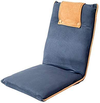 Amazon Com Bonvivo Easy Ii Padded Floor Chair With Adjustable